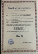 Eon lamp to obtain ROHS certification